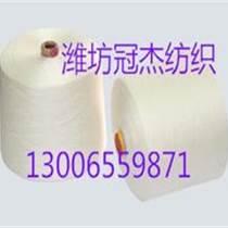 供應大化滌綸縫紉線合股紗20支