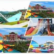 供应水上乐园设备:彩虹滑梯系列