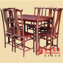 廣州實木餐臺%如意紅木餐臺