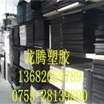 防靜電POM棒板 特種 工程塑料