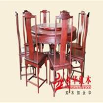 明清古典紅木餐臺|番禺紅木家具