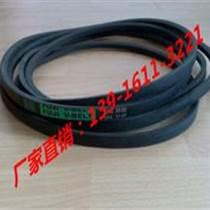 鋼鐵高強度耐高溫阻燃抗靜電皮帶