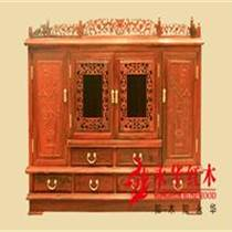 明清古典家具&永華紅木家具精品