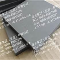 T15富士耐沖擊鎢鋼板材