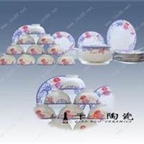 单位送员工礼品陶瓷餐具