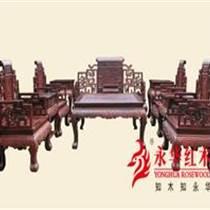 永華古典酸枝木客廳沙發組合套裝