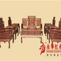紅木家具||中式經典客廳沙發