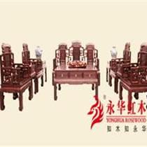 紅木家具&明清古典紅木沙發