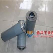 柳工53C0066泵車濾芯 液壓油濾芯
