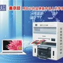 多種類業務必選的數碼印刷設備
