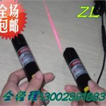 線狀指引激光器