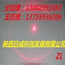 輔助雕刻機激光