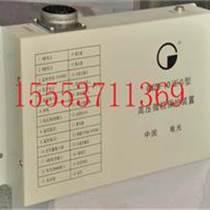 GWZB-10(6)G高压微机保护装置