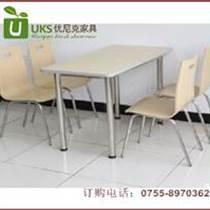 快餐廳桌椅價格,快餐館桌椅