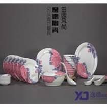 健康環保陶瓷餐具