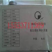 GWZB-10(6)GC高压微机保护装置