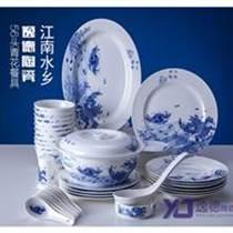 青花陶瓷餐具