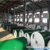 供应PVC输送带卷料