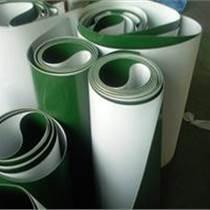 供应PVC轻型输送带