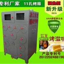 11孔加厚型烤地瓜機烤玉米機
