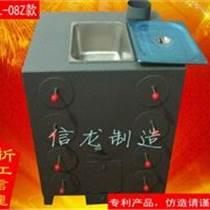 8孔带煮锅烤玉米地瓜机煮玉米炉
