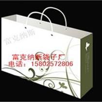 長沙紙袋,環保紙袋,紙袋工廠