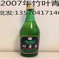 專業銷售07年竹葉青45度