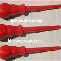 專業生產絕緣十字螺絲刀廠家銷售