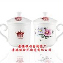 會議禮品茶杯定制廠家