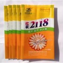 連云港定做玉米生產種子包裝袋