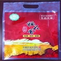 天津專業生產大米包裝袋/真空袋