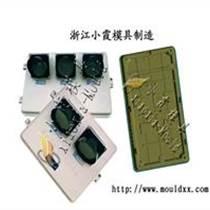 台州塑料电表箱外壳模具工厂