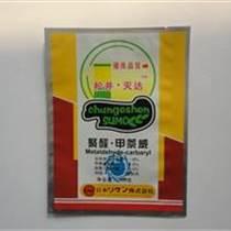 承德農藥包裝袋生產廠/金霖塑料