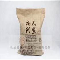 大米袋大米帆布包裝麻布大米包裝
