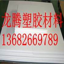 POM塑料板(卷)-pom板棒加工/pom