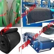 化工廠脫硫石膏真空過濾機橡膠帶