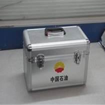 鋁合金箱制作,鋁合金箱,三峰鋁合金箱(圖)