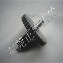 电钻齿轮专家 小模数齿轮