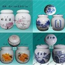 青花茶叶罐,礼品花卉茶叶罐