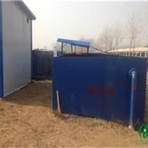 養殖污水處理設備,雞鴨鵝養殖