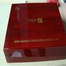 人造大理石包裝盒、色卡箱