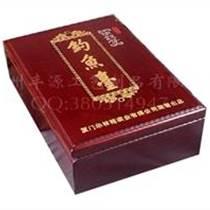 人造石樣品盒 茶葉木盒