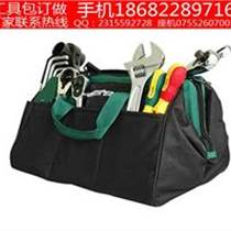 空调安装工具包,空调维修工具包