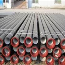 球墨铸铁管价格、球墨铸铁管、球墨铸铁给水管