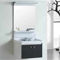 首雅 太空鋁浴室柜洗手洗臉盆
