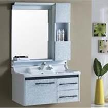 首雅 太空鋁浴室柜衛浴柜洗手盆