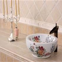 定制歐式陶瓷洗手盆 洗手盆廠家