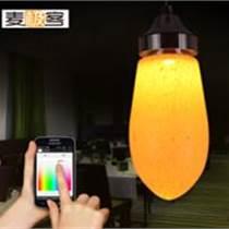 智能照明控制系统 餐厅智能灯光