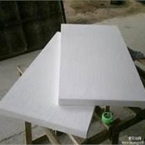 冶金窯爐隔熱板 硅酸鋁纖維板