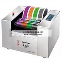 供应油墨印前检测油墨展色仪